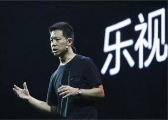 乐视网:独董朱宁辞职 融创提名独董候选人