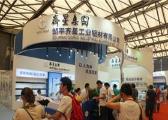山东齐星集团董事长声明:不认可审计机构的清产核资