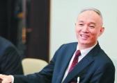 蔡奇出席清华大学党代会