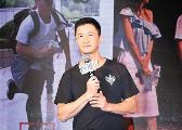 吴京谈《战狼2》:如果说我是民工导演,我挺自豪的