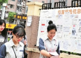 北京将多渠道增加租房房源 加快推进住房租赁立法
