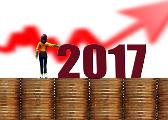 """2017经济年中观察:稳中向好的中国经济""""密码"""""""