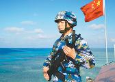 """人民日报连线""""四极""""官兵:我为祖国守边防"""