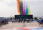 青岛西海岸新区首届市民夏日活动季正式开启