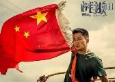 《战狼2》成首部跻身全球票房TOP100的中国影片