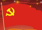 """曲青山:认真领会""""党和国家的事业已发生历史性变革"""""""