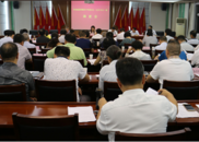 蚌埠市创城指挥部召开2017年第34次周调度会