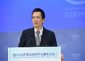 东亚工商领袖齐聚青岛西海岸 共话实体经济发展新趋势