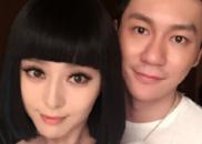 [公开认爱]范冰冰与李晨公开恋情 穿情侣衫甜蜜合影