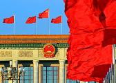 震撼大片即将上线!300分钟尽览辉煌中国这五年!