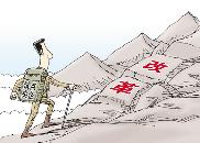 走在前列 山东开启改革攻坚新征程