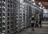 """比特币中国将关闭所有交易 国内平台不放弃""""挖矿"""""""