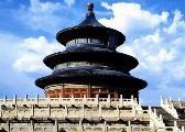 砥砺奋进的五年之北京经济