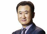 王健林十九大开幕式后谈感想:自豪鼓舞激动