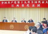 江西省委书记鹿心社、省长刘奇参加本省代表团讨论