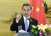 王毅参加中央国家机关代表团讨论