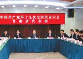 甘肃省长唐仁健参加本省代表团讨论
