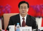 中央书记处书记、中纪委副书记赵洪祝参加山西团讨论