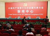 发改委:今年中国经济总量将超过80万亿
