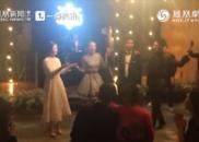 视频:双宋婚礼内场 宋慧乔宋仲基拉章子怡共舞