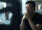 前乐视公关负责人谈贾跃亭:其实他有社交恐惧症