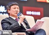 张燕生:新零售有利于推动新型的全球化