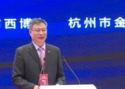 中国银行前行长李礼辉:比特币不能被称作数字货币