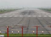 特朗普抵韩开始国事访问 专机降落地点大有讲究