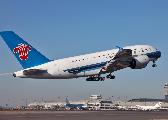 南航航班客舱报火警 紧急备降长沙机场