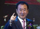 王健林旗下万达物业20亿出售 今年资产已套现650亿