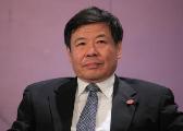 财政部副部长:中国进一步改革金融系统