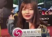 视频集|第54届金马奖 全程直击