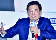 王永利:中国已经具备了打造国际金融中心的条件