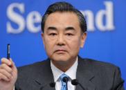 王毅:半岛再趋紧张 中方对各方未抓机遇窗口感遗憾