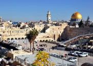 """美欲触碰耶路撒冷""""地雷"""" 巴勒斯坦人威胁发动起义"""