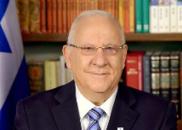以色列总理:历史性的一天!