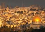 伊朗:强烈谴责美国承认耶路撒冷为以色列首都