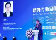 周晓飞:预计未来5年中国将进口8万亿美元以上的商品