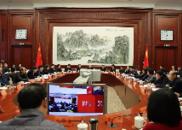 北京:全市村党组织第一书记工作会提出3点要求