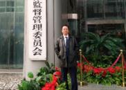 证监会:江南嘉捷与360重组事宜获有条件通过