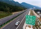 """安徽规划新增20条高速公路 升级""""五纵九横"""""""