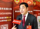青岛市政协委员林向峰:让家政从业者拥有更多获得感