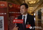 青岛市政协委员薛铮:大数据技术创新发展,加速青岛智慧城市建设