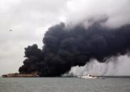 引发全球关注!东海碰撞的油船有沉没风险
