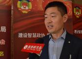 青岛市政协委员黄海波:利用自身优势 提升青岛国际化水平