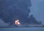东海失事油船仍在燃烧 已新装100吨灭火物资运往现场