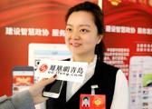 青岛市政协委员蔡晓丹:维护幼儿群体利益 加强幼儿教育管