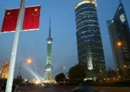 中国经济增速令世界惊叹 港媒:未来10年或超美国