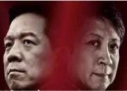 孙宏斌贾跃亭闹掰了?乐视网坚称贾跃亭关联方欠款75亿
