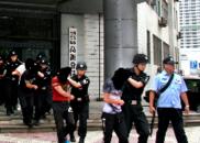 检察机关将突出惩治黑恶势力、充当保护伞的官员